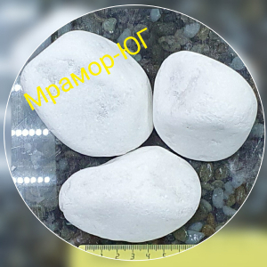 Мрамор галтованный фракция 60-90 мм