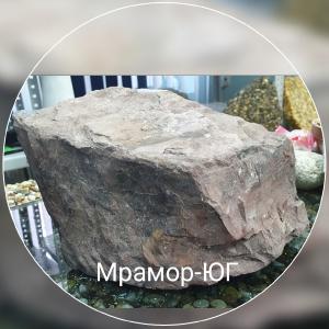Яшма Урал от 30 кг до 500 кг