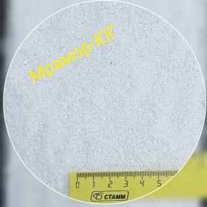 Мраморный песок фракция 1-1,5 мм