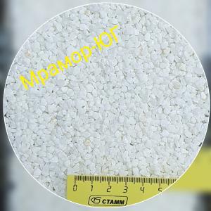 Мраморная крошка фракция 3-5 мм