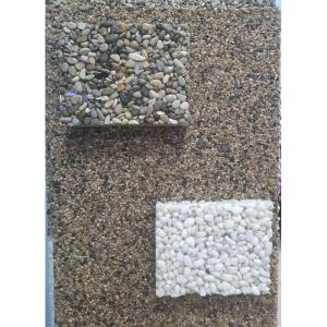 Каменный ковер толщина 1,5см;2см;2,5см;3см;3,5см;4см