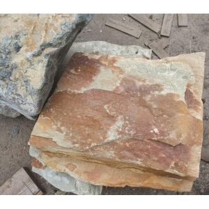Златолит Урал от 30 кг до 500 кг